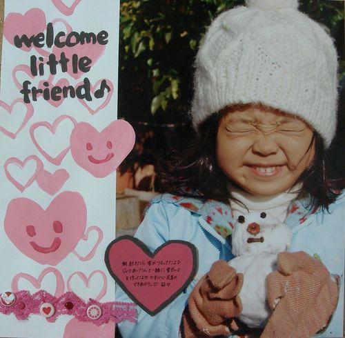 welcome little friend