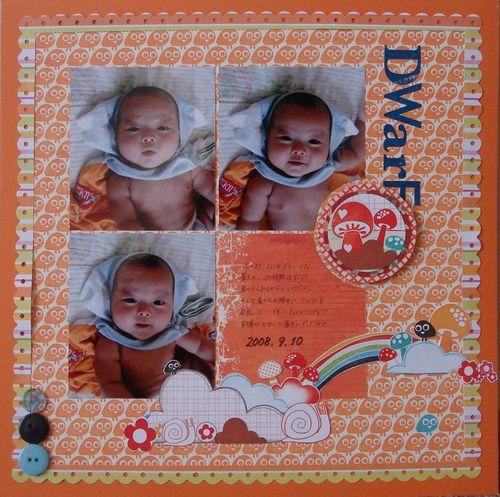 #121 Dwarf